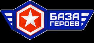 Базагероев