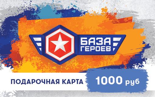 Стоимость игры в Nerf - Цены на Нёрф в Москве | База Героев