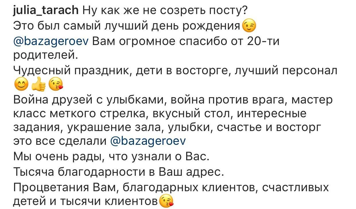 https://bazageroev.ru/wp-content/uploads/2019/02/24.02.19-YUliya-e1551217622975.jpg