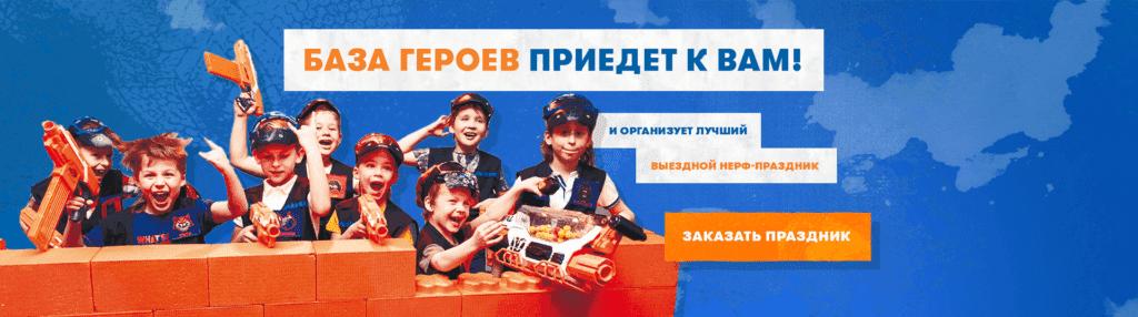 Где справить детский день рождения в Москве?