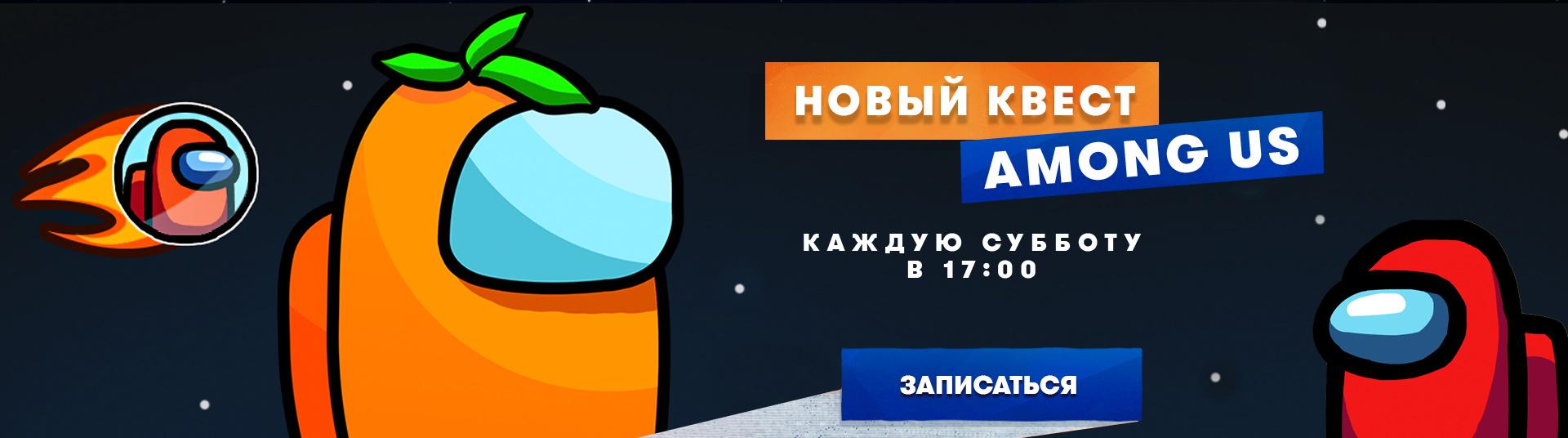 Нёрф в Москве - Большая арена и аттракционы   База Героев